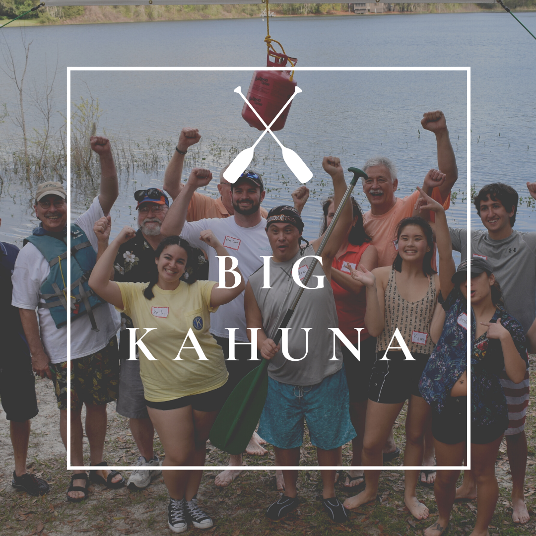 photo of one of the Big Kahuna teams in 2019